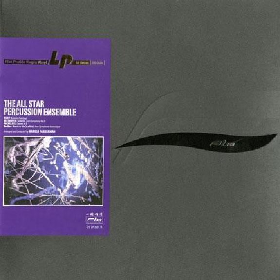 Harold Farberman - The All Star Percussion Ensemble