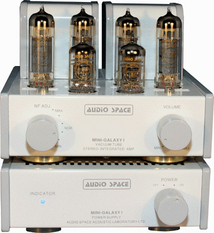 Audio Space Mini-Galaxy 1 USB DAC integrated tube amplifier