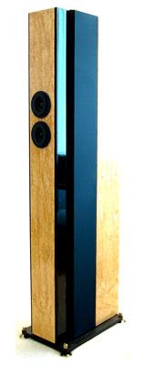 Bosendorfer VC 7 horn-loaded loudspeaker system