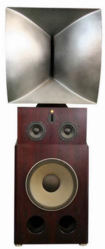 XLH REF 1812 Horn Speaker