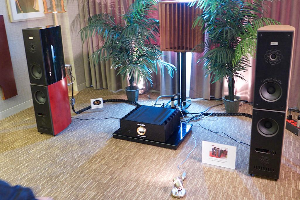 Well Audio's room