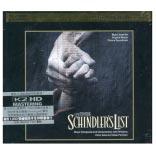 Composer: John Williams - Violin: Itzhak Perlman - Album - Schindler's List  (1,000 limited numbered edition)