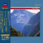 """Esoteric Grieg """"Peer Gynt"""" Excerpts SACD"""